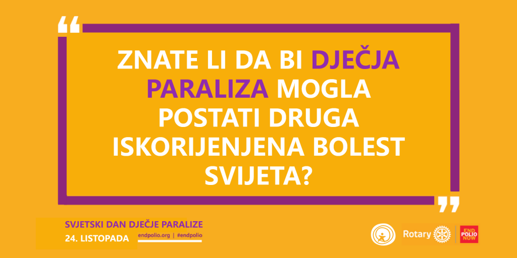 Svjetski dan borbe protiv dječje paralize